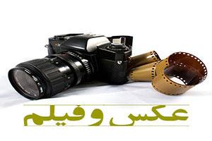 تصویر از هنرعکاسی یا علم عکاسی..!
