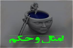 تصویر از فرق عابد و عالم