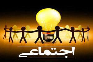 تصویر از ان شاءالله