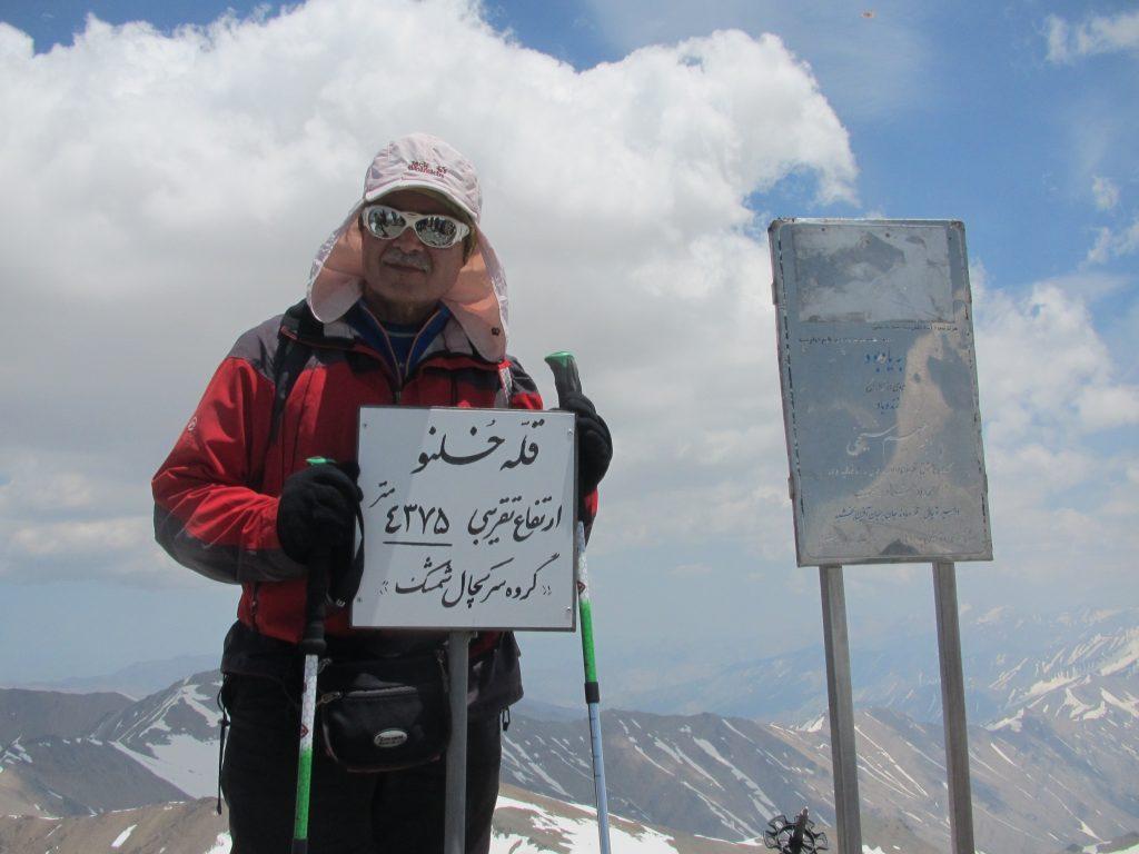 تصویر از قله خلنو(بام استان تهران)