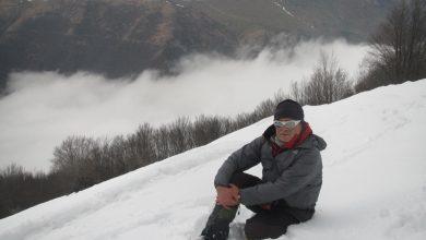 تصویر از قله گدوک