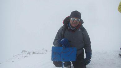 تصویر از قله توریشوم