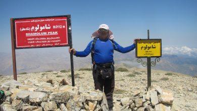 تصویر از قله شاه مولوم ماسوله